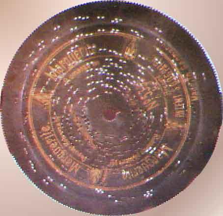 Brass Symphonion disc